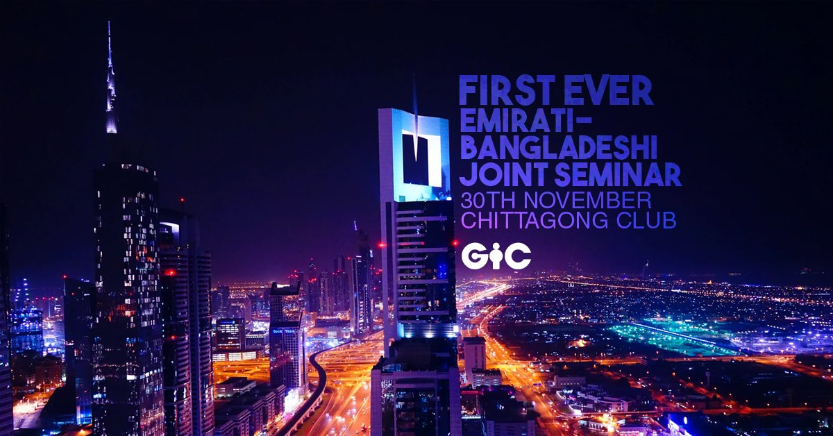 First ever Emirati-Bangladeshi joint seminar at Chittagong Club Ltd.